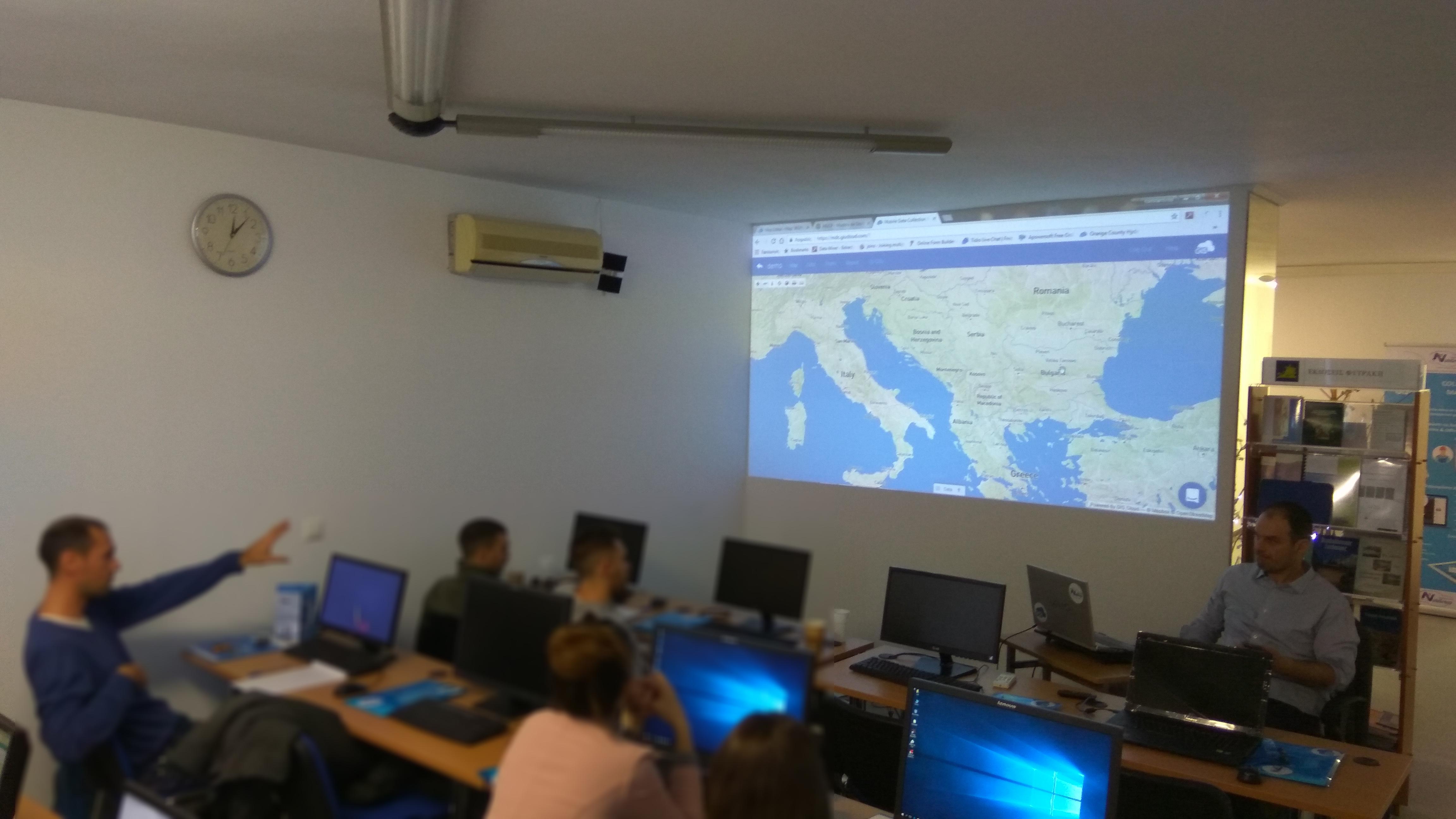 Seminar Athens GIS Cloud