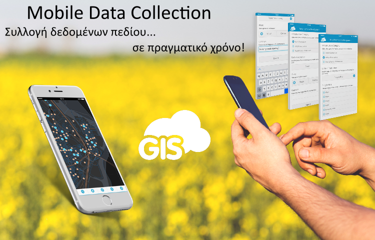 GIS Cloud Mobile Data Colection