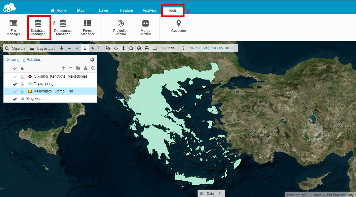 GIS Cloud Database Manager